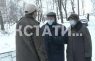 Эпидемия гриппа привела к ажиотажу в Нижегородcких аптеках