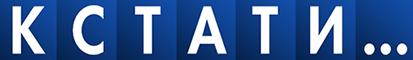 Начальник управления КУГИ за взятки торговал служебной информацией | Новости Кстати