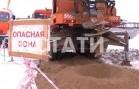 Метростроители готовятся к приему землепроходческого щита