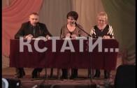 150 млн рублей будет выделено на поддержку инициатив жителей региона