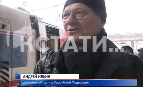 Десант столичных звезд высадился в Нижнем Новгороде