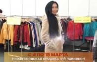 ЭКСПО ФУРС Нижний Новгород 3