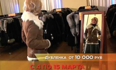 ЭКСПО ФУРС Нижний Новгород 4