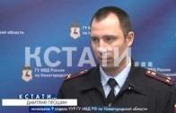 Элитные домушники, украв в фешенебельных квартирах 8 миллионов рублей проиграли свой улов