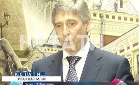Глава города прокомментировал решение о запрете шествия в память о гибели Немцова
