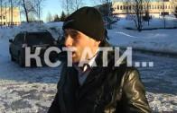 Горячая точка — житель Волгограда расстрелял из пистолета трех нижегородцев, чтобы не шумели
