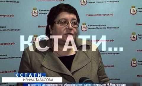 Карантин в Нижнем Новгороде окончен