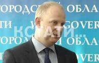 Крупный свиноводческий комплекс появится в Нижегородской области