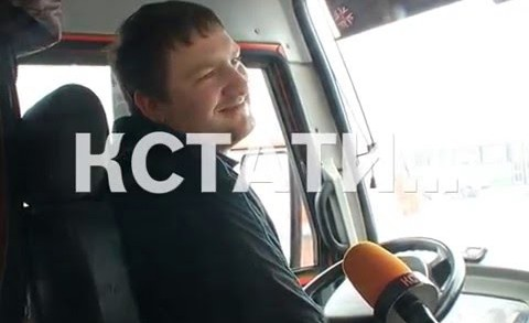 Культурный шок в нижегородской маршрутке — в самом хорошем смысле этого слова