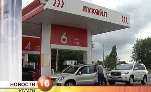 ЛУКОЙЛ, ИВОЛГА, МАНГО-ТЕЛЕКОМ (ДАЙДЖЕСТ)