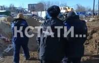 Наперегонки с законом — сотрудники УФМС ловили сегодня гастарбайтеров нелегалов