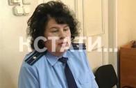 Наркоторговцы из преступников превратились в подельников для сотрудника полиции