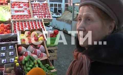 Не нужен нам овощ турецкий — из-за антитурецких санкций скакнули цены на нижегородских прилавках