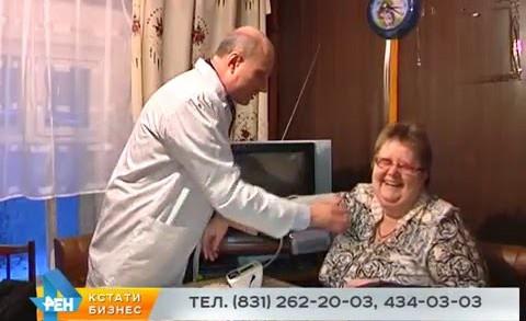 «Нижегородская Неотложка». Программа «Личный врач»