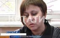 Нижегородский некрополист, воровавший тела детей, сегодня попытался выйти на свободу