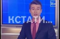 Нижегородской губернатор Валерий Шанцев встретился сегодня с президентом России