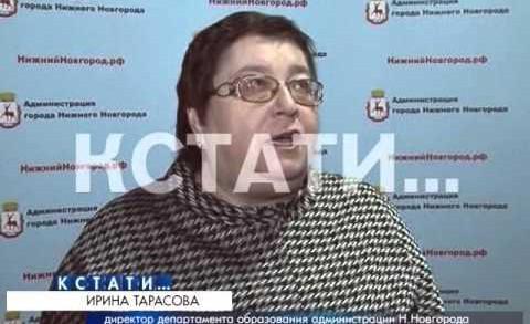 Нижний Новгород постепенно выходит из карантина
