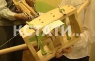 Очумелые ручки по-нижегородски — юные изобретатели представили свои творения