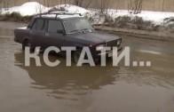 Переменчивая погода привела к образованию грязевых рек с ледяными берегами