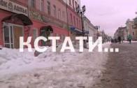 По центру не ходить — главная городская улица стала опасной для нижегородцев