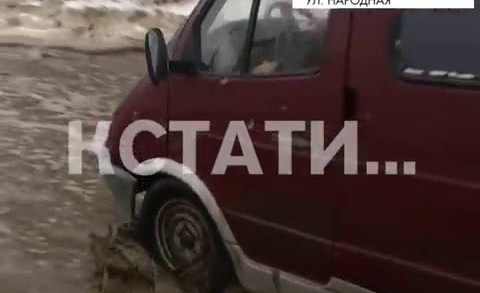 Поплыли — весенние реки в середине зимы потекли в Нижнем Новгороде
