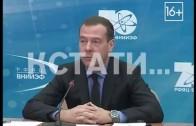 Премьер-министра России познакомился с саровскими суперкомпьютерами
