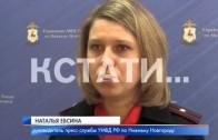 Скупщики ворованного цветмета задержаны в Приокском районе