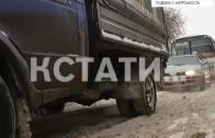 Снежная атака — город парализован утренним снегопадом
