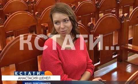 Турецкоподданный попытавшийся задавить сотрудников ФСБ во время приговора клялся в любви к России