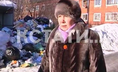 В целях экономии, коммунальщики завалили поселок Афонино мусором