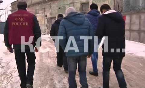 В Нижегородской области прошёл рейд по борьбе с незаконными мигрантами