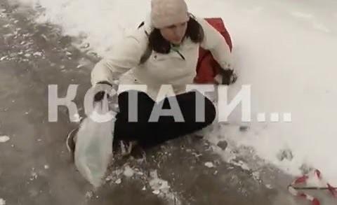 В Нижнем Новгороде настала скользкая пора