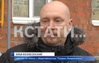 За общий долг в миллиард рублей пришлой заплатить автозаводской пенсионерке