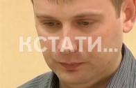 За служебный бензин личной свободой заставили платить сотрудника академии МВД