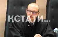 Законность избрания нижегородского градоначальника проверяют в суде