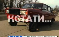 AzeLow-стайл по-нижегородски — вздыбленные автомобили появились на дорогах