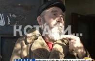 Боевая граната взорвалась в центре Нижнего Новгорода