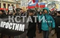 Более 500 человек почтили память первого нижегородского губернатора траурным маршем
