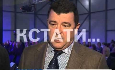 День инвестора прошел в Нижегородской области