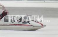 Гонки судов на воздушной подушке прошли в Нижнем Новгороде
