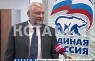 Менее полугода осталось до выборов в Государственную думу РФ
