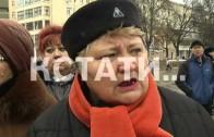 Митинг против хороших дорог прошел в Нижнем Новгороде