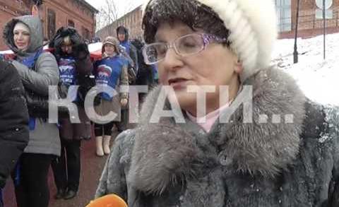 Митинг в честь двухлетия вхождения Крыма в состав России