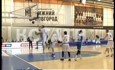Нижегородские баскетболисты разгромили красноярский «Енисей»