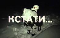 Ночные снайперы — нижегородские военные отрабатывают приемы ведения ночного боя