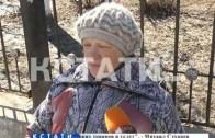 Охотники за сокровищами в Сормовском районе попытались ограбить банк