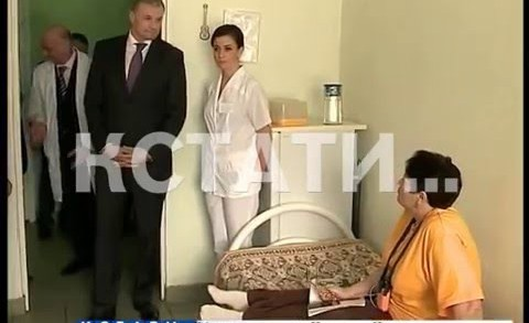 Сердечной заботой окружили больных в Нижегородской области