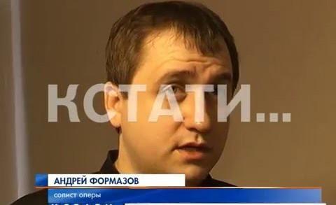 Шумный скандал — заместитель директора оперного театра напал с кулаками на солиста
