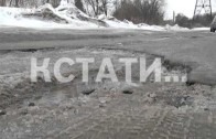 Снег и лед сошли с нижегородских дорог вместе с асфальтом