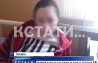 Угонщик ударил ножом девушку, сбил полицейского и сжег все улики.